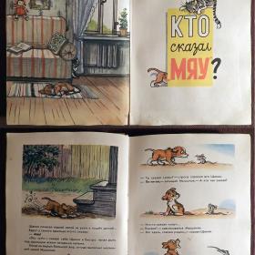 Открытки. Худ. Елагина, 1978 и худ. Попов, 1978 год